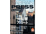 NABRAIN PRESS for Apartment Vol.1