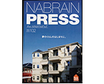 NABRAIN PRESS for Apartment Vol.2