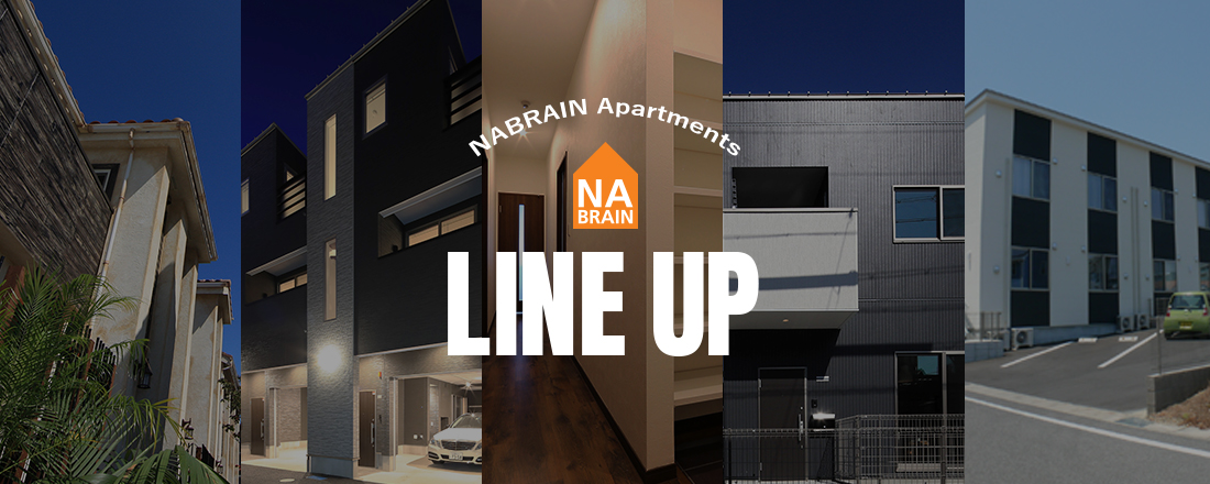 NABRAIN Apartment LINE UP